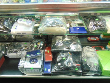 World of Games offers a variety of Vintage and New Video Game products.